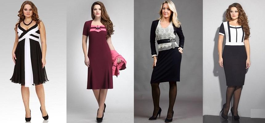 Как правильно подобрать фасон платья к своей фигуре