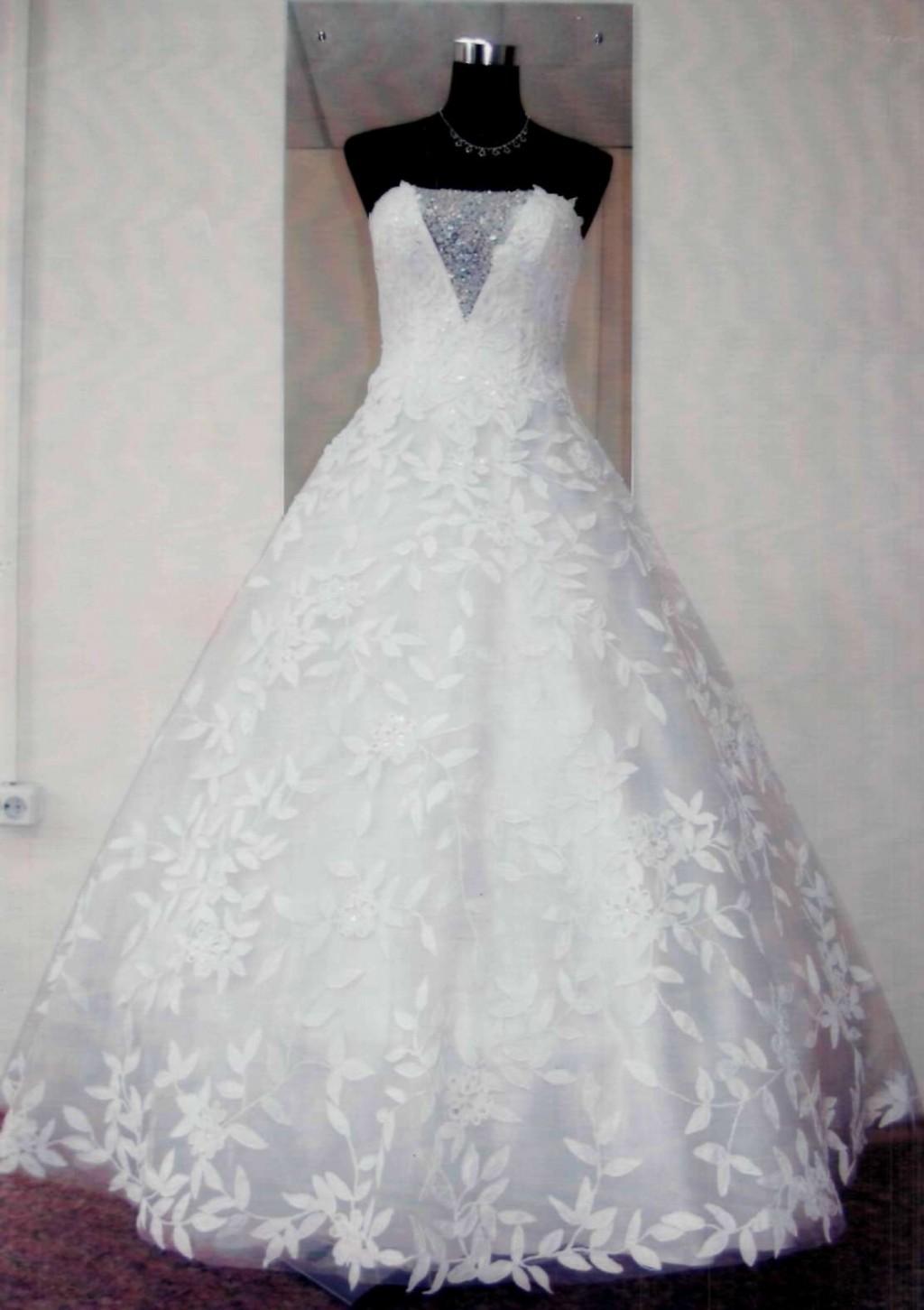 Где продать бу свадебное платье