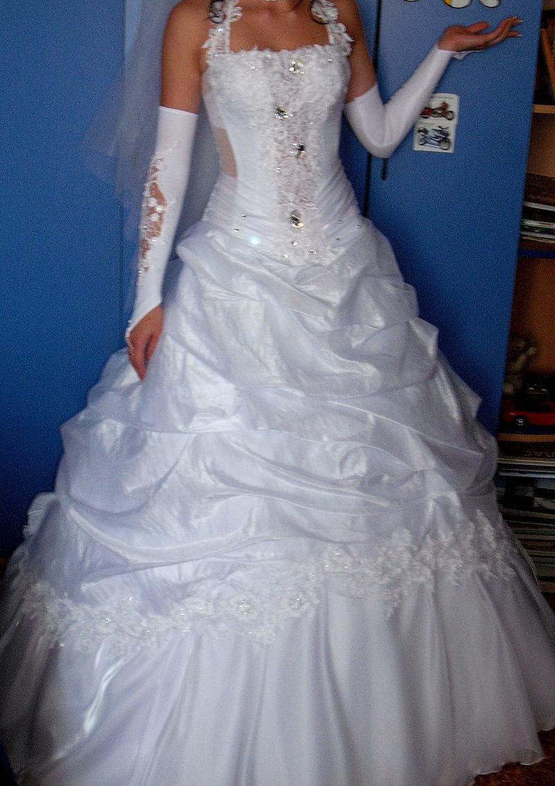 Б У Свадебное Платье Купить